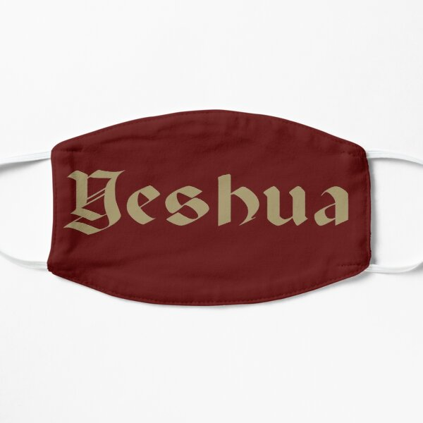 Golden Yeshua Flat Mask