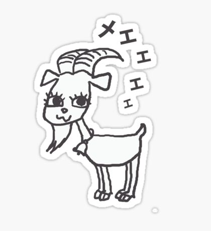 OMGoat Sticker