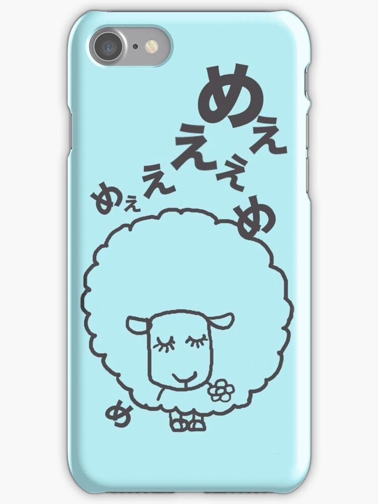 Sheep!! by Midori Furze
