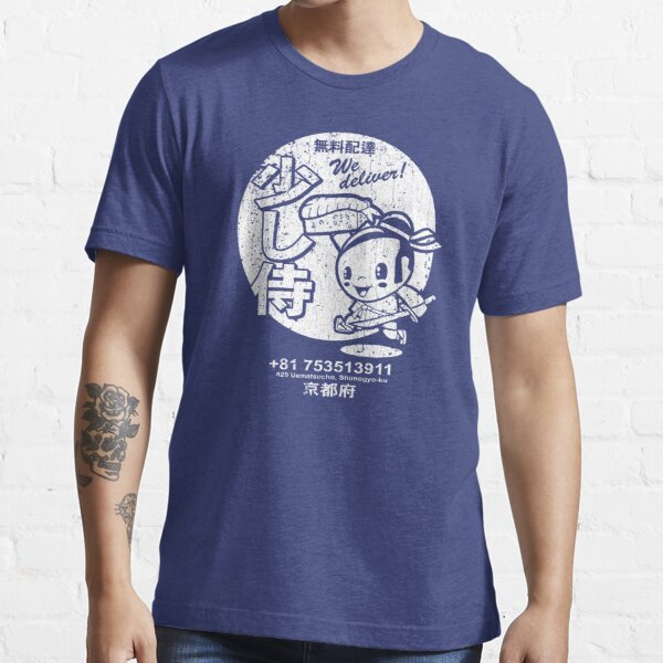Petit Samouraï Sushi (look vintage) T-shirt essentiel