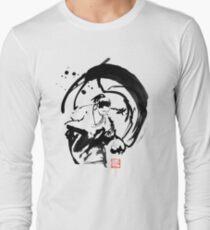 Aikido Long Sleeve T-Shirt