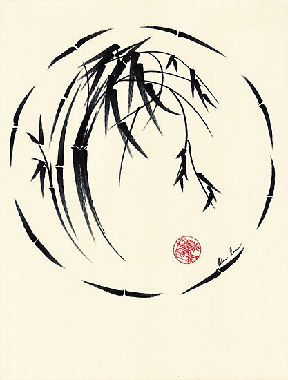 """""""Beauty"""" sumie ink brush pen painting by Rebecca Rees"""