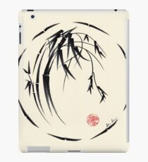 """Beauty"" sumie ink brush pen painting iPad Case/Skin"