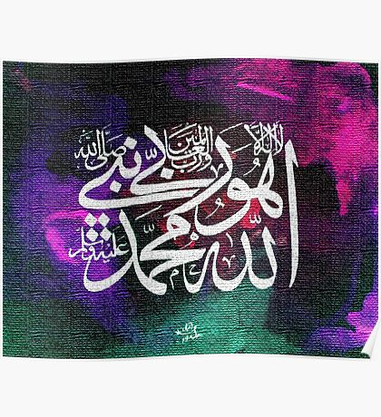 99 Muhammad Names Posters Redbubble
