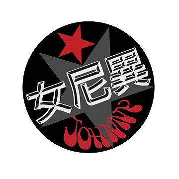 Dropkix Johnny Sticker (Detailed) by KingRedbad