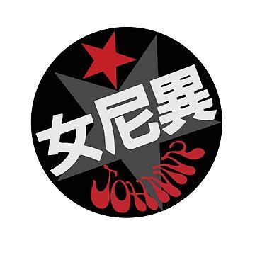 Dropkix Johnny Sticker (Simple) by KingRedbad