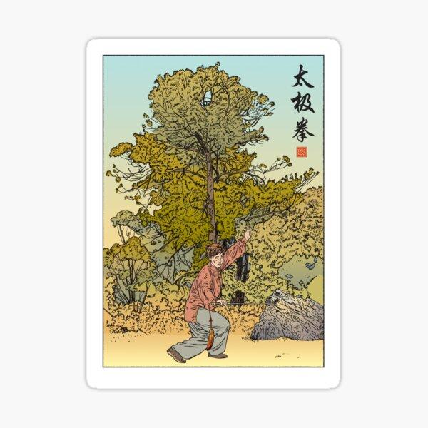 Tai Chi Sword 2 Sticker