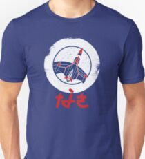 Space Agency JPN T-Shirt