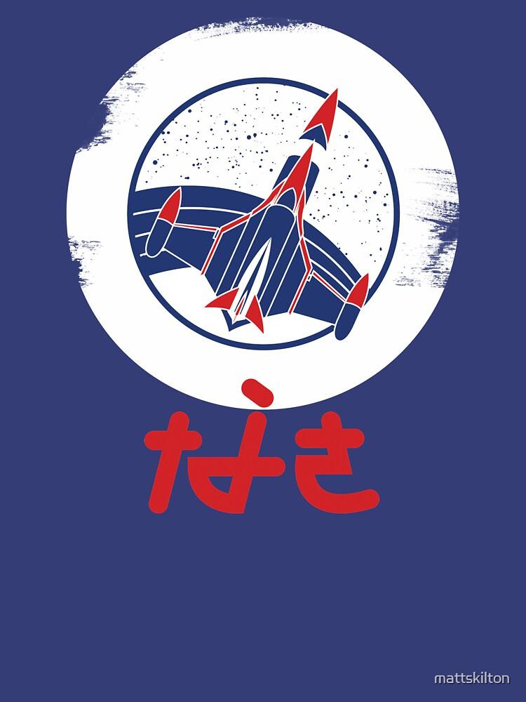 Space Agency JPN by mattskilton