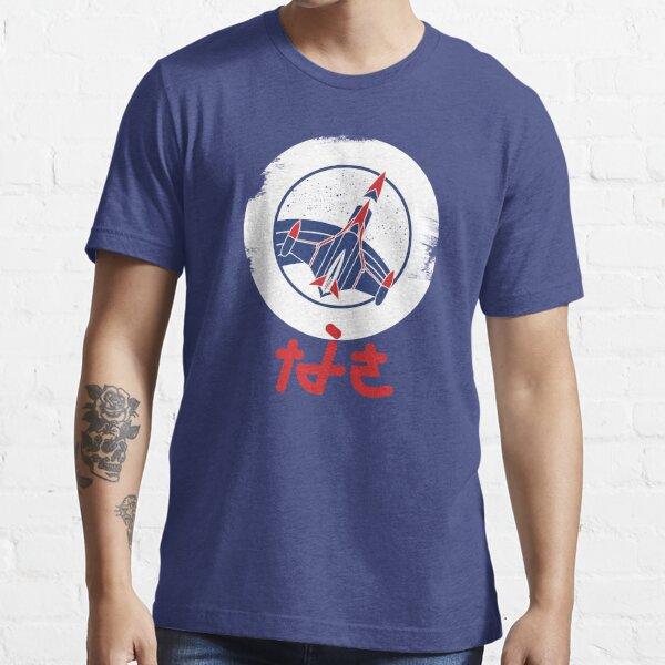 Space Agency JPN Essential T-Shirt