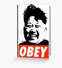 Kim Jong Un OBEY Greeting Card