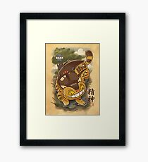 Traditional Nekobasu  Framed Print