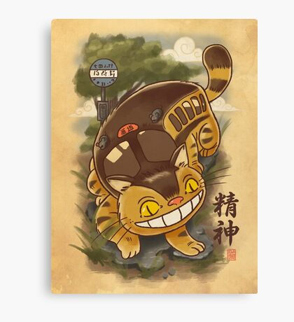 Traditional Nekobasu  Canvas Print