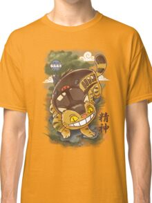 Traditional Nekobasu  Classic T-Shirt