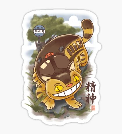 Traditional Nekobasu  Sticker