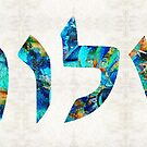 Shalom 19 - Jewish Hebrew Peace Letters by Sharon Cummings