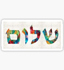 Shalom 20 - Jewish Hebrew Peace Letters Sticker