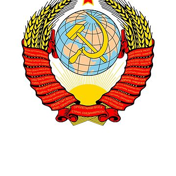 Soviet Coat of Arms by Carl-Greenwood
