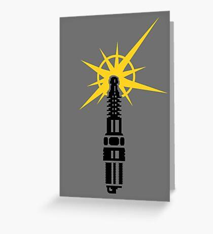 Spark Plug VRS2 Greeting Card