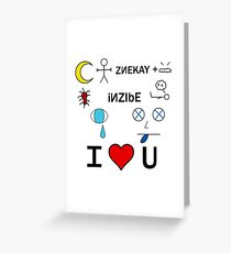 Nightman Lyrics Greeting Card