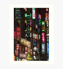 Neon Night - Changwon, South Korea Art Print