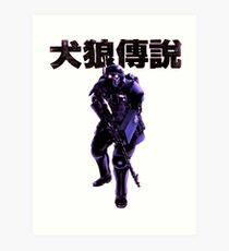 Jin Roh Trooper Art Print