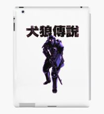 Jin Roh Trooper iPad Case/Skin