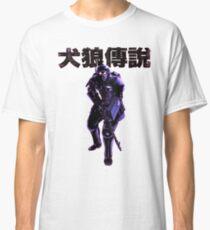 Jin Roh Trooper Classic T-Shirt