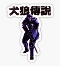 Jin Roh Trooper Sticker