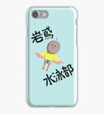 Iwatobi Swim Club iPhone Case/Skin