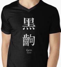 BLACK FRAME - Monogatari Series t-shirt / Phone case / Mug T-Shirt