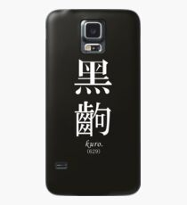 BLACK FRAME - Monogatari Series t-shirt / Phone case / Mug Case/Skin for Samsung Galaxy