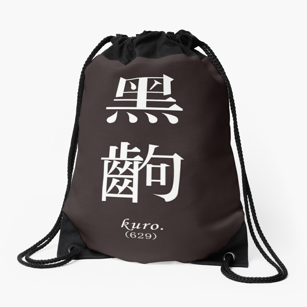 BLACK FRAME - Monogatari Series t-shirt / Phone case / Mug Drawstring Bag