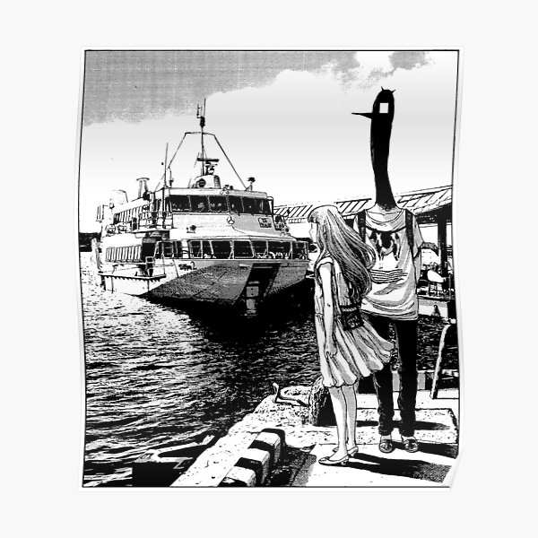 Punpun - Au bord de la mer Poster