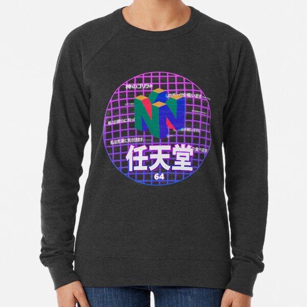 Vaporwave Nintendo 64 Lightweight Sweatshirt