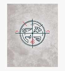 Abstract contemporary religious symbol Photographic Print