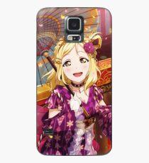 Festival Mari Ohara (Idolized) Case/Skin for Samsung Galaxy