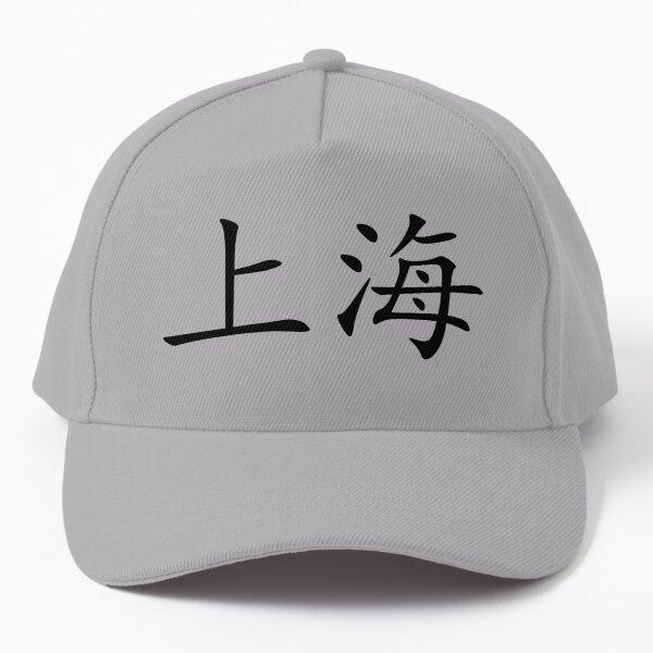 Shanghai, China Baseball Cap