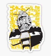 Gundam Love Sticker