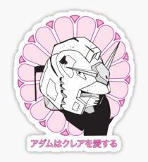 Gundam Buddha Sticker