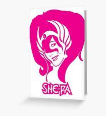 I am She-Ra! Greeting Card