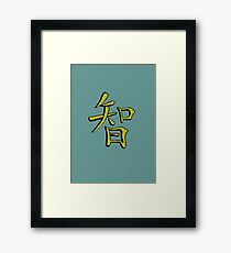 Chinese character for wisdom Framed Print