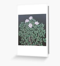 Blue Moon Roses ( Portrait ) Greeting Card