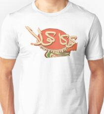Arabia Coke Logo- Vintage Unisex T-Shirt