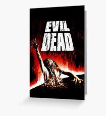 Evil Dead Greeting Card
