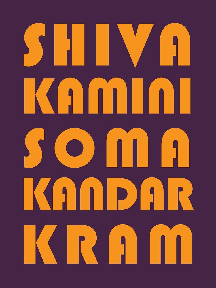 Shivakamini Somakandarkram #2 | Unisex T-Shirt