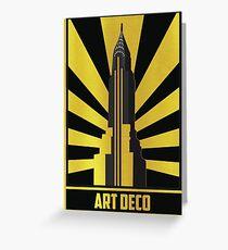 Art Deco Chrysler Building Greeting Card
