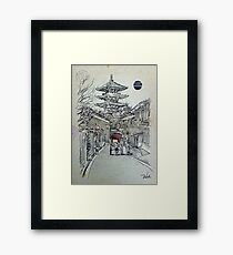 another kyoto moment Framed Print