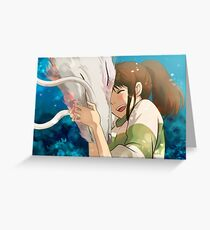 Sen and Haku  Greeting Card