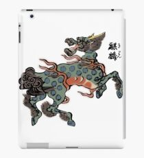 Artwork beast creature fantasy kirin iPad Case/Skin